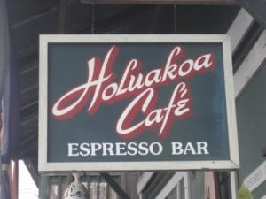 Holualoa Cafe
